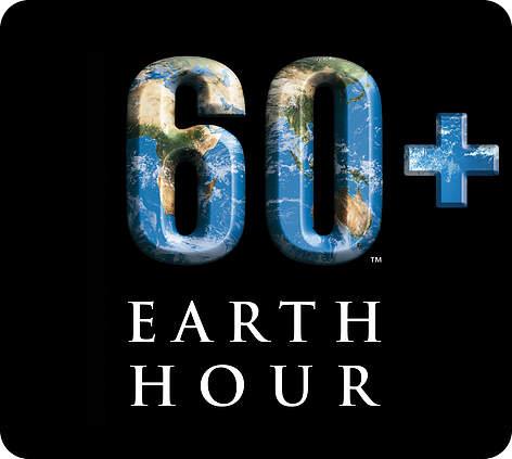 Часът на Земята 2017