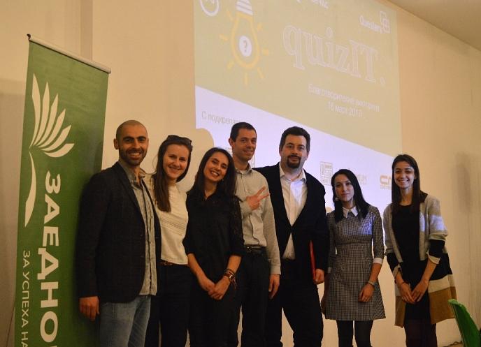 80 професионалисти от IT бранша подкрепиха мисията на фондация Заедно в час