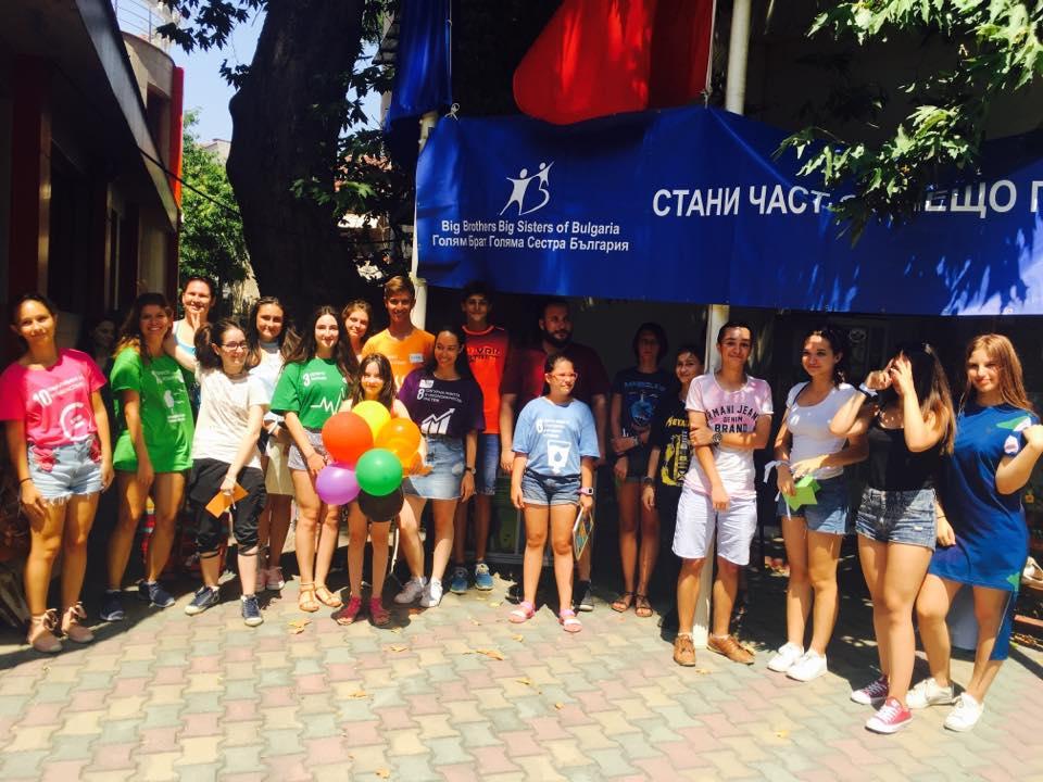 Младежите в Пловдив отбелязаха Международния ден на младежта с игра за глобална отговорност и 17-те цели за устойчиво развитие на ООН