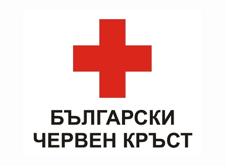 """Предстои """"Академия за доброволци"""" на Български младежки червен кръст"""