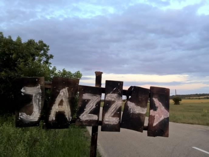 Джаз на село