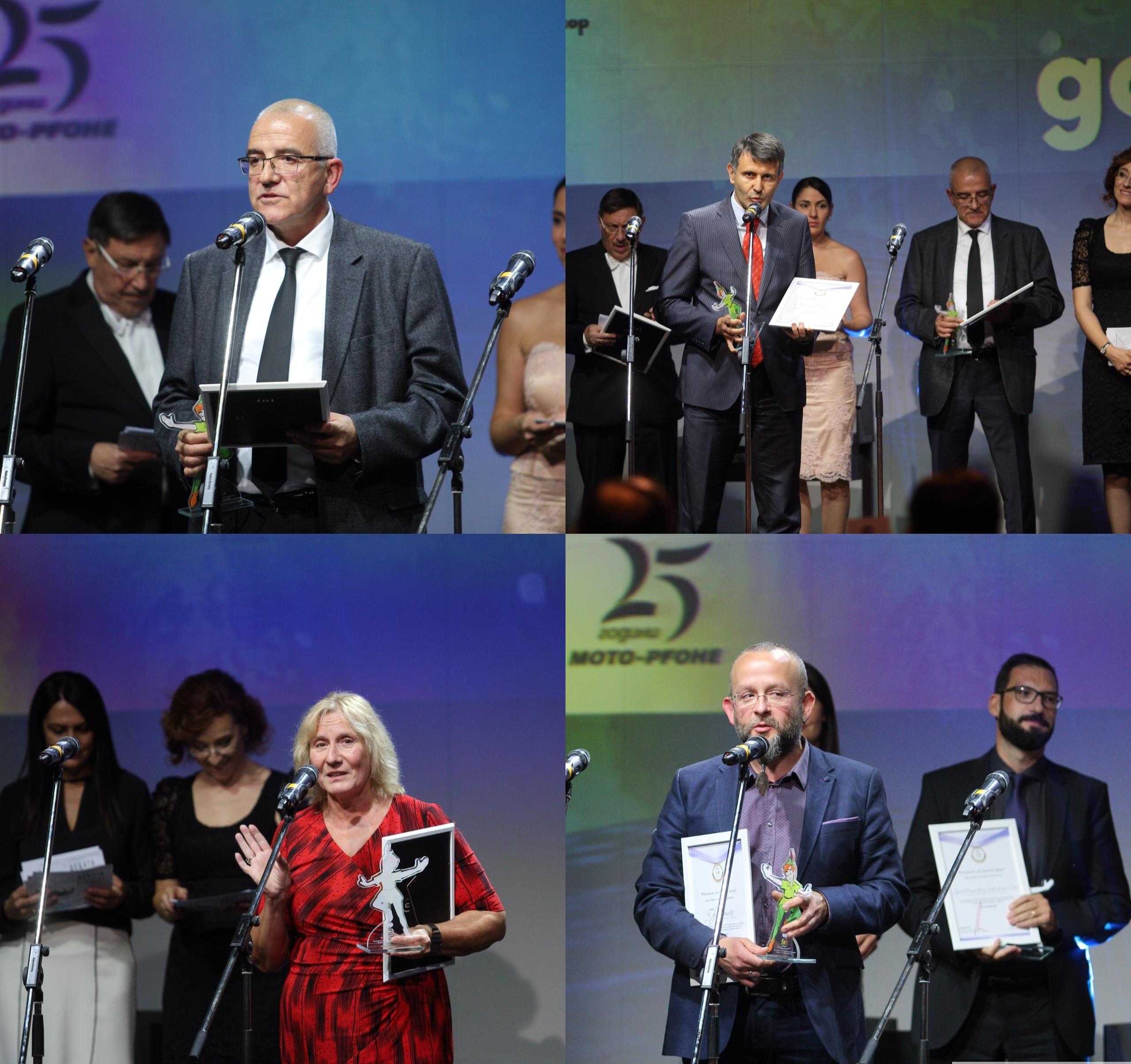 """На специална церемония на Вечер на добродетелите 2017 бяха отличени личности и компании за значителен принос към развитието на фондация """"За Нашите Деца"""""""