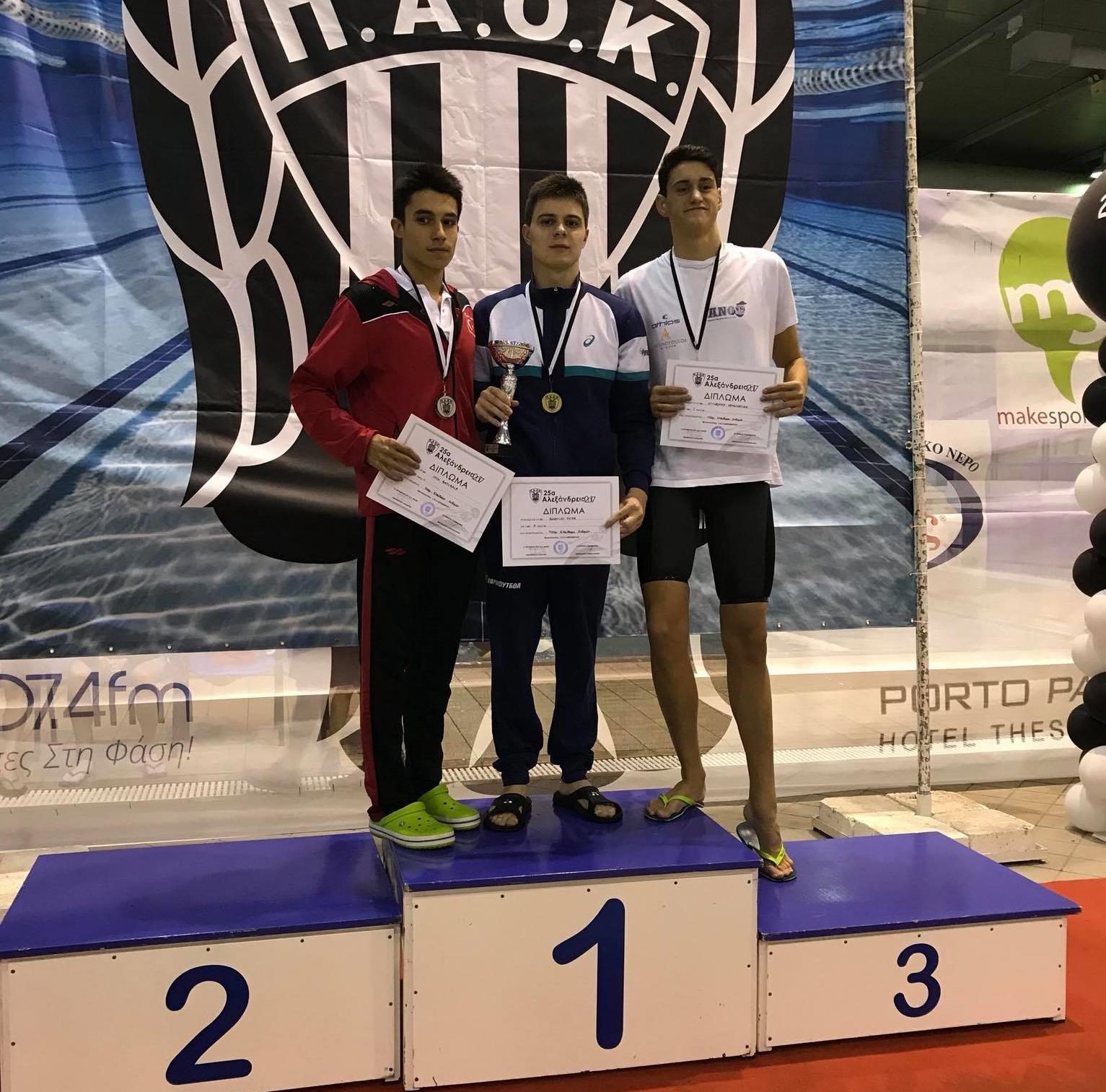 Спортният талант Петър Божилов с два златни и един бронзов медал от турнир в Солун