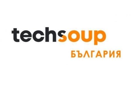 Кандидатстващите за дарения на технологични ресурси през TechSoup България ще попълват декларация за съгласие с условията на дарителите