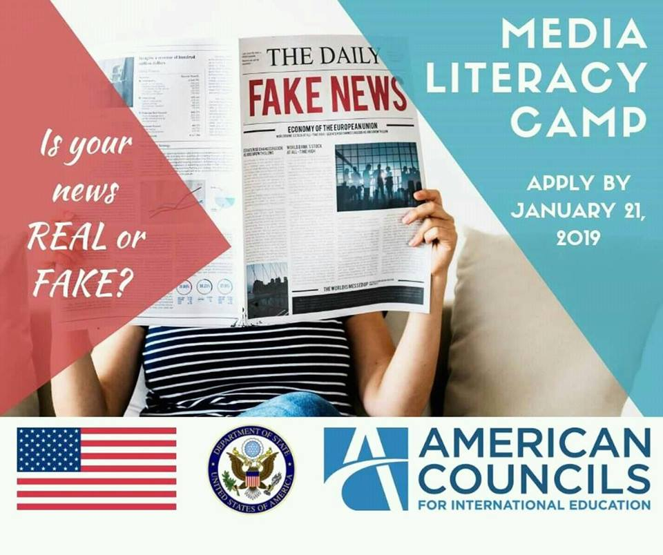 Call for campers: Media Literacy Camp