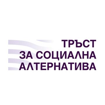 """Фондация """"Тръст за социална алтернатива"""" дари 10 000 лева за ..."""