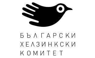 Огромен брой хора в България са без адресна регистрация